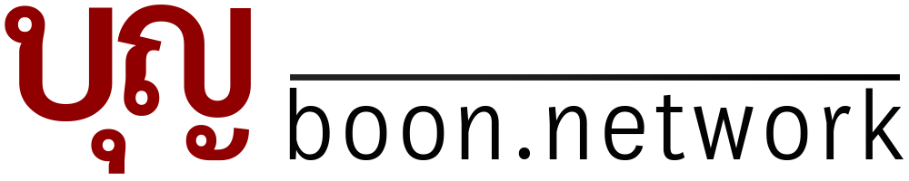Boon.Network